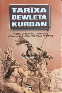 Bergê kitêbê
